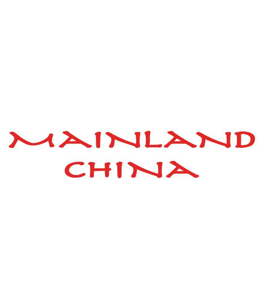 Mainland China Gift Voucher