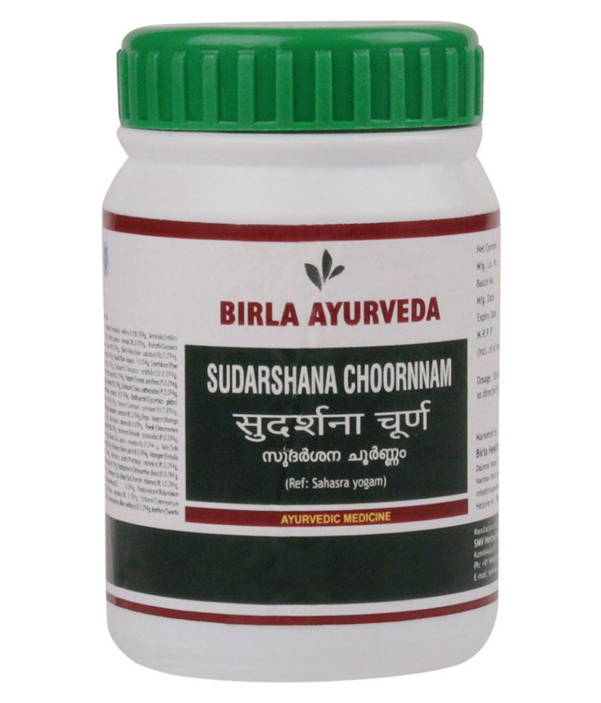 Birla Ayurveda Thaaleesapathraadi Capsule 50 gm Pack Of 1