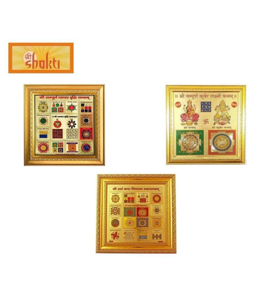 SHRI SHAKTI Set of 3 Yatra
