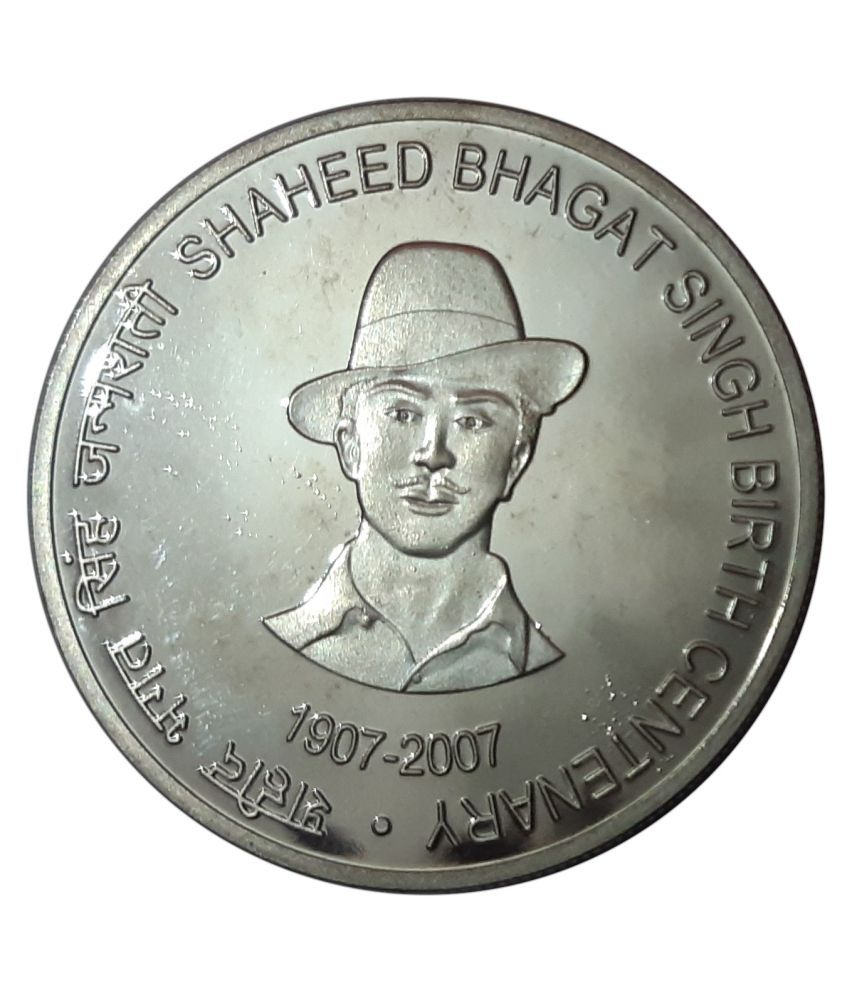 you buy a commemorative coin for 110