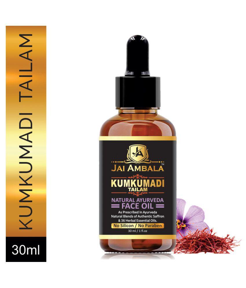 Jai Ambala Ayurvedic Kumkumadi Face Oil For Skin Brightening & Glowing Skin For Men & Women Face Serum 30 mL