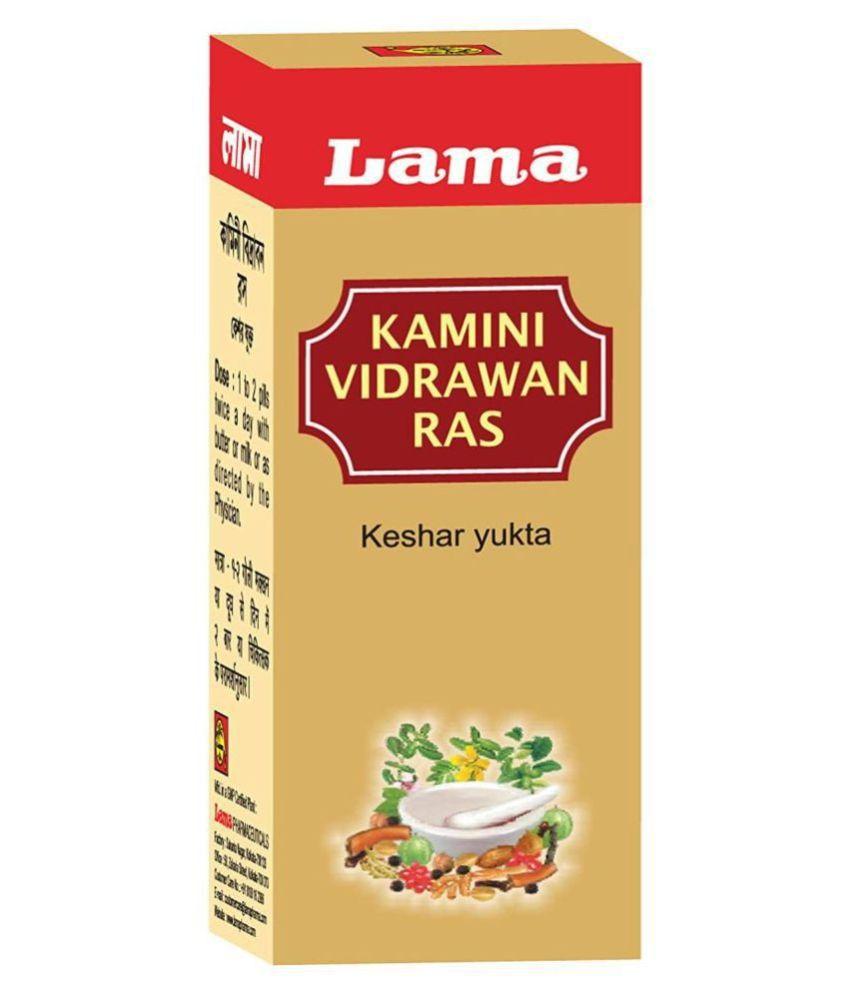 lama KAMINI VIDRAWAN RAS (Pack of 5) Tablet 10 gm Pack Of 5