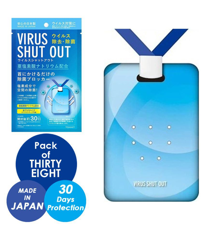 Triangle Virus Shut Out Card Evaporative Diffuser Refill Fragrance Free - Pack of 38 | 20 mL