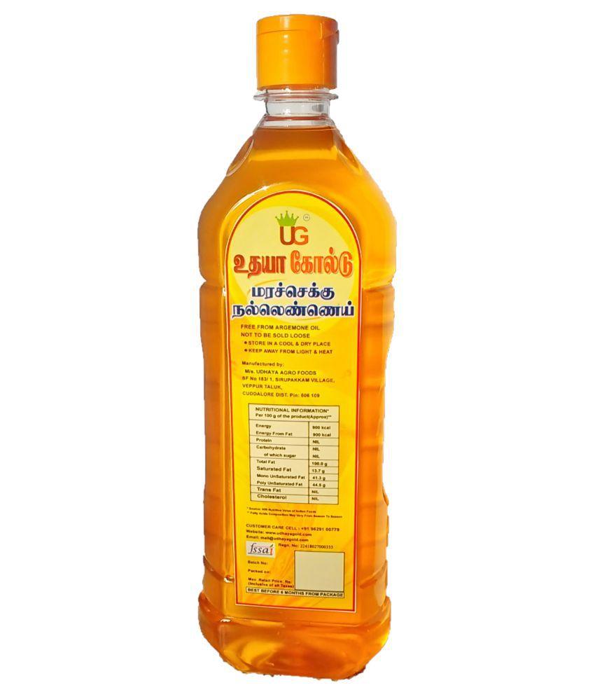 Udhaya Gold Gingelly Oil 1000 mL