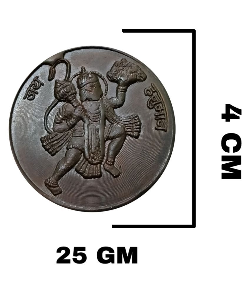 HANUMAN JI ONE ANNA TOKEN COIN EAST INDIA COMPANY 1818 25 GM