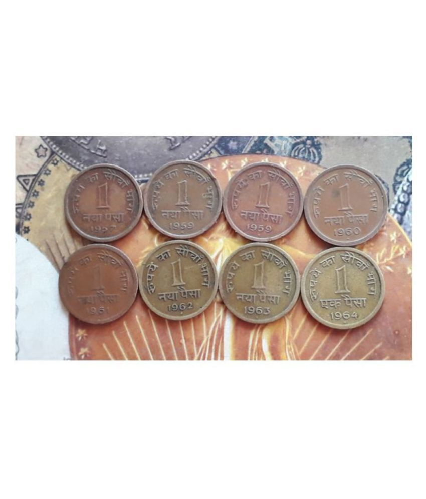 1 P / NP - 8 PIECES ALL DIFFERENT YEAR SET - 1957 1958 1959 1960 1961 1962 1963 1964 - CIRCULATED CONDITION - INDIA