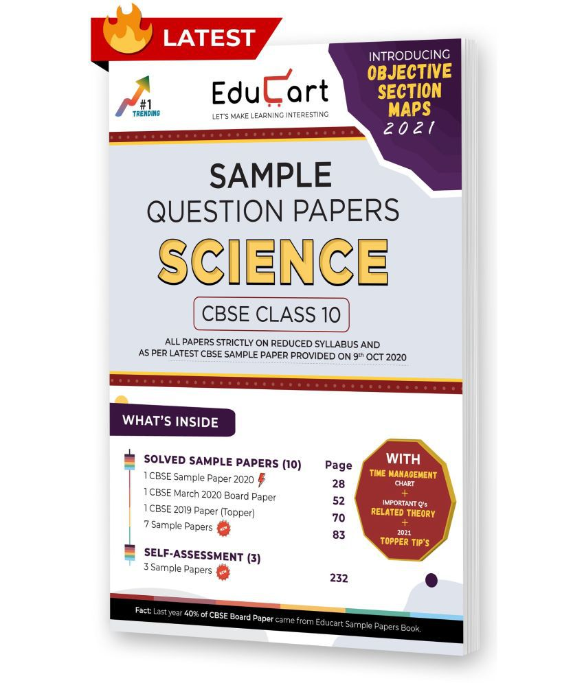 Educart CBSE Class 10 Science Sample Question Papers 2021 (As Per 9th Oct CBSE Sample Paper)