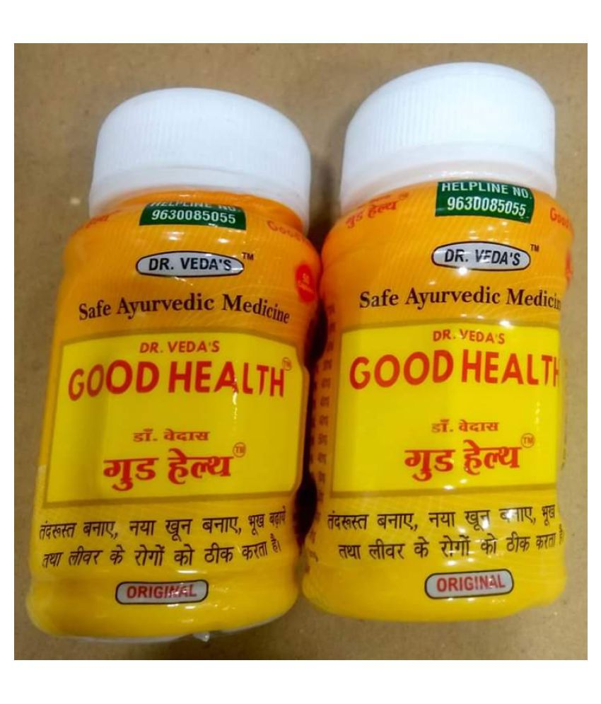 Dr Veda's Good Health Capsule 50 no.s Pack Of 4