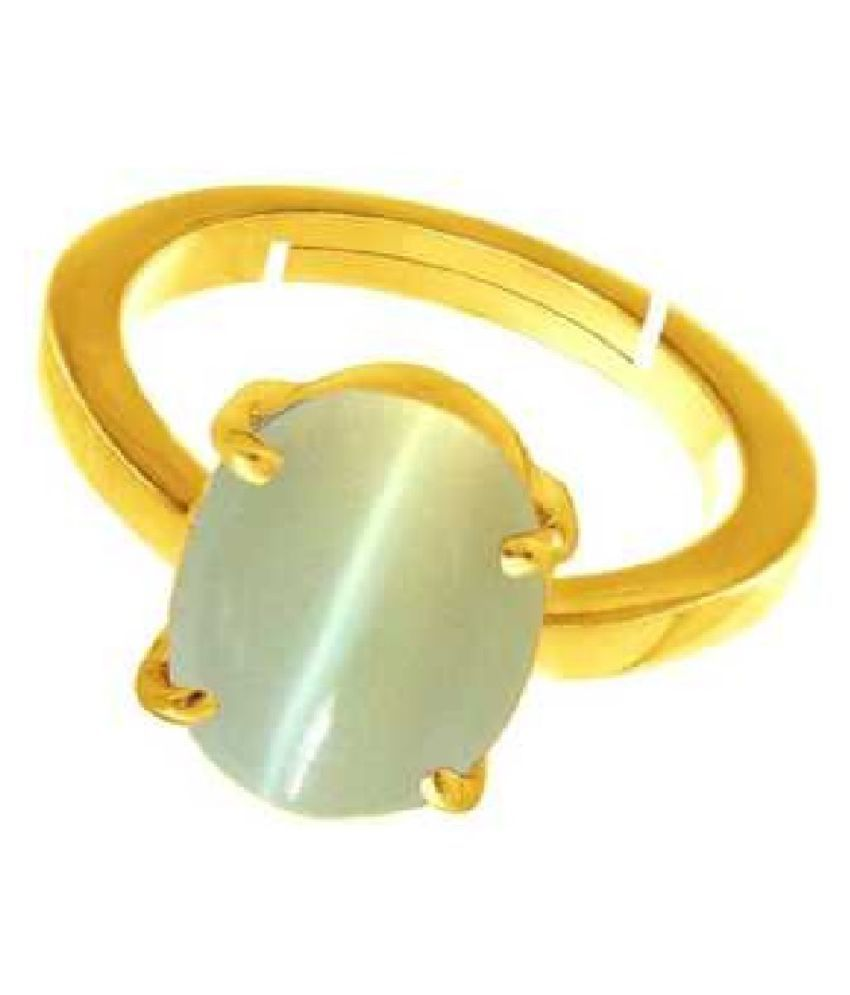 6.5 Carat  Cat's Eye Ring with Gold Plated Cat's Eye Stone by Ratan Bazaar