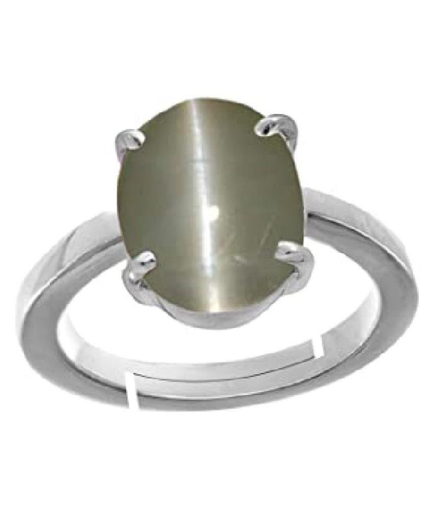 6.5 Ratti Silver Cat's Eye Stone Ring by  Ratan Bazaar