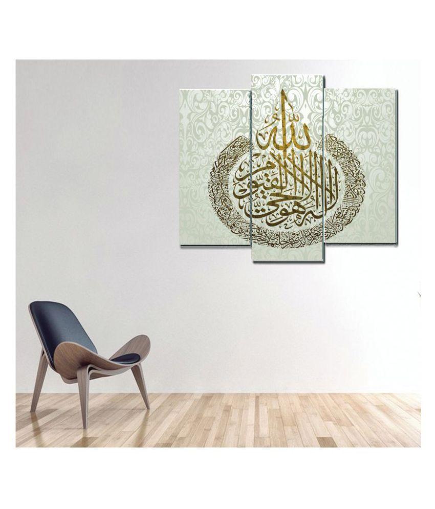 Rahman's Design & Shines Islamic Digital Wall Printed Frame MDF Painting With Frame