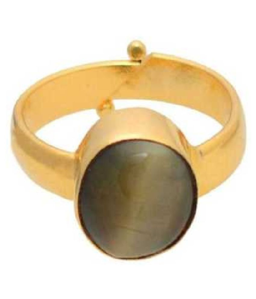 Natural 9.5 carat Cat's Eye Stone Gold Plated Ring by  Ratan Bazaar\n