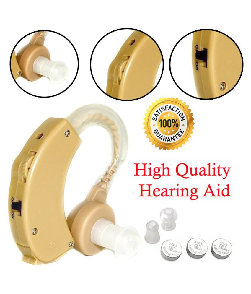 SC Cyber Sonic SOUND AMPLIFIER BEHIND THE EAR Hearing Aid (Beige) HEARING MACHIN Sound Amplifier Hearing AID