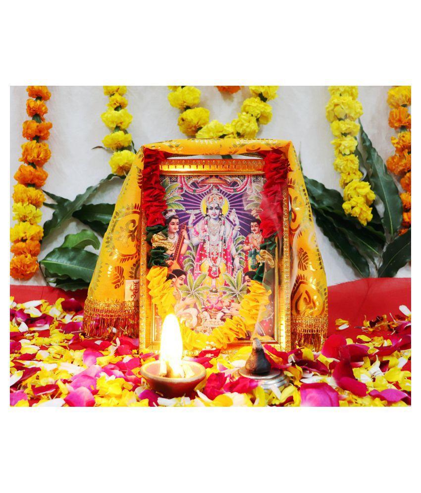 Arkam Satyanarayan Puja Samagri Kit Satya Narayan Pujan Purnima Pooja Shukla Purnima Puja 35 Items With Katha And Detailed Puja Vidhi In Hindi Buy Arkam Satyanarayan Puja Samagri Kit Satya Narayan Pujan