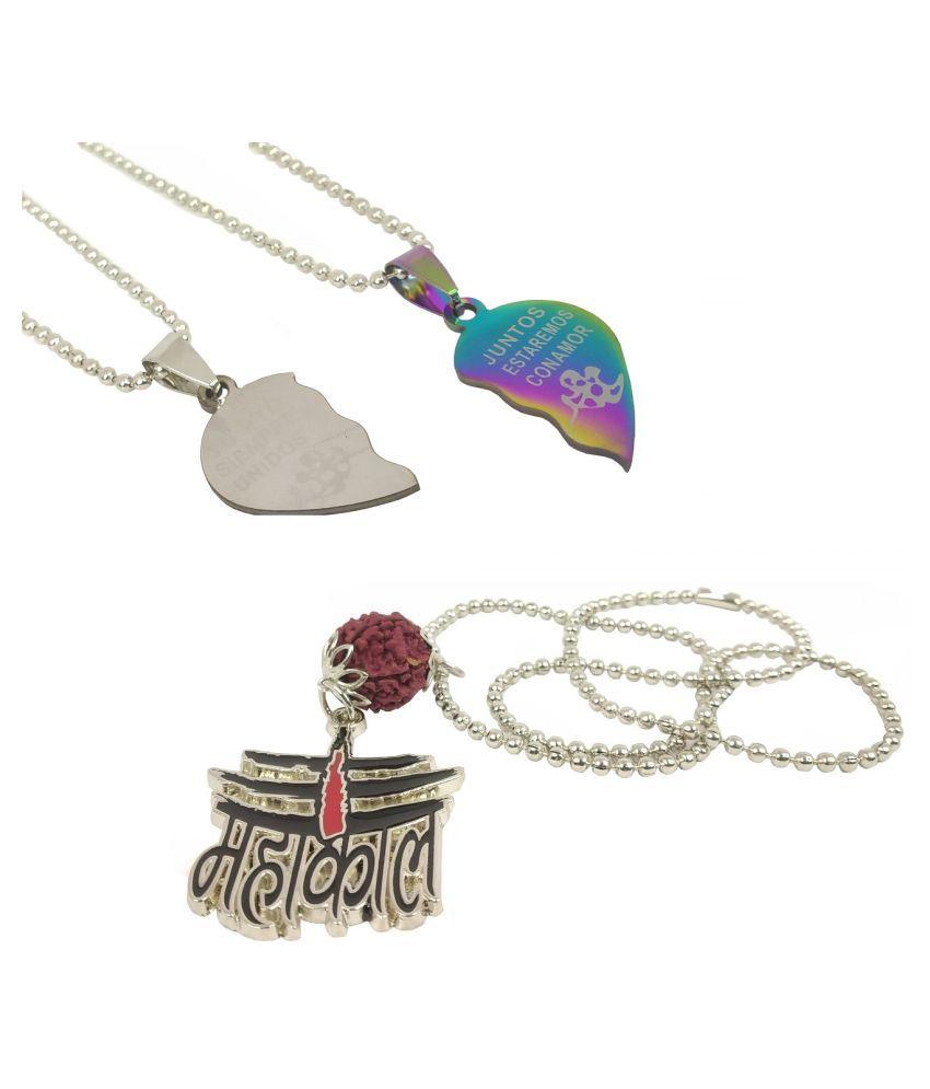 Stylewell CMB7025 Combo Of Metal Brown Beads Rudraksha Lord Shiva Trishul Mahadev Bolenath Mahakal Pendant And I Love You Broken Heart Romantic Love Couple 2 In 1 Duo Locket Necklace With Chain\n