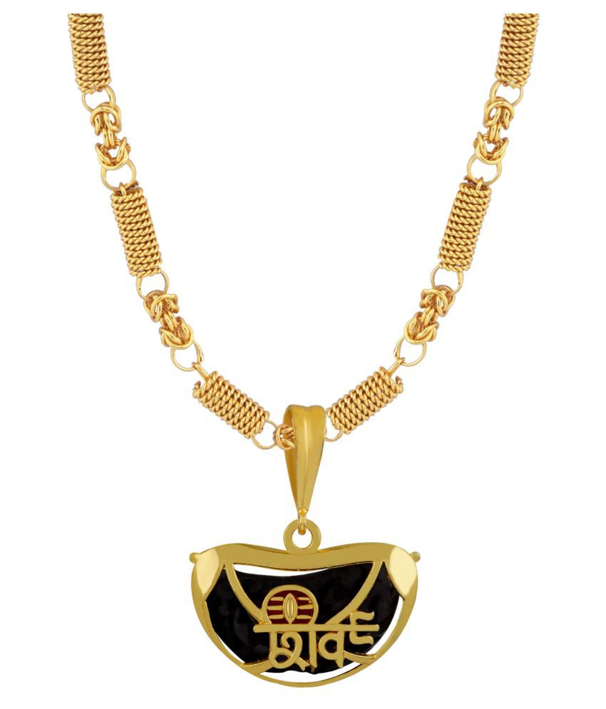 SILVER SHINE Gold Plated Elegant  Necklace Shiv Trishul  Pendant Chain Jewellery For Man And Boy
