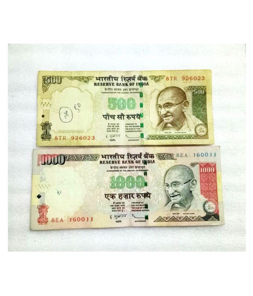 FUTURE RARE SET OF 1000 & 500 RU. IN FINE CONDITION ..................BEST FOR NEW COLLECTORS....................