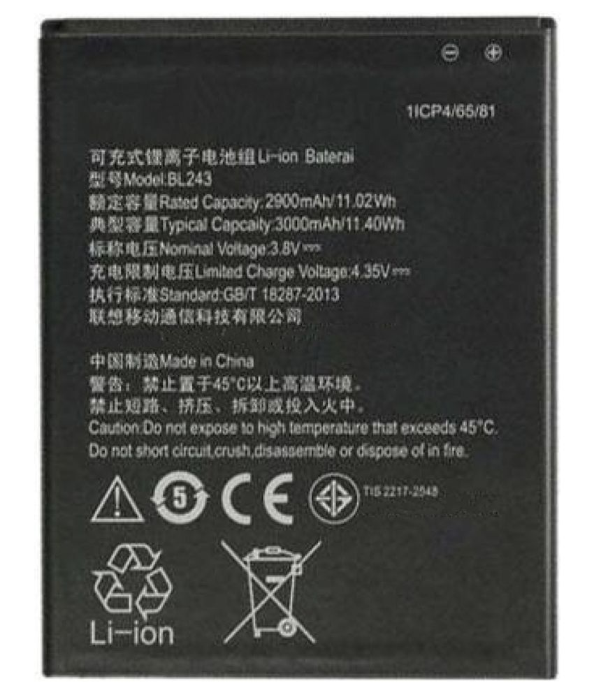 Lenovo K3 Note 2900 mAh Battery by D SELL